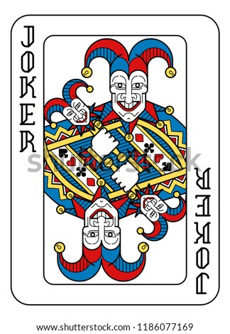 a playing card joker in yellow