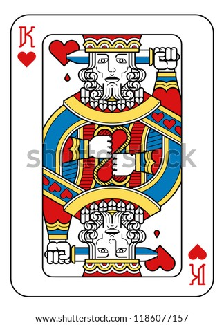 A playing card king of hearts in yellow, red, blue and black from a new modern original complete full deck design. Standard poker size.