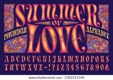 A psychedelic alphabet design. This font is in the style of 1960s hippie graphics and artwork.