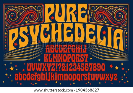 A 1960s style psychedelic alphabet with swirly line art designs
