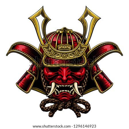 a samurai mask japanese shogun