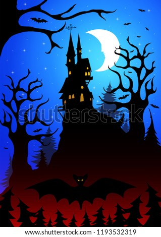 a scary dark forest with a