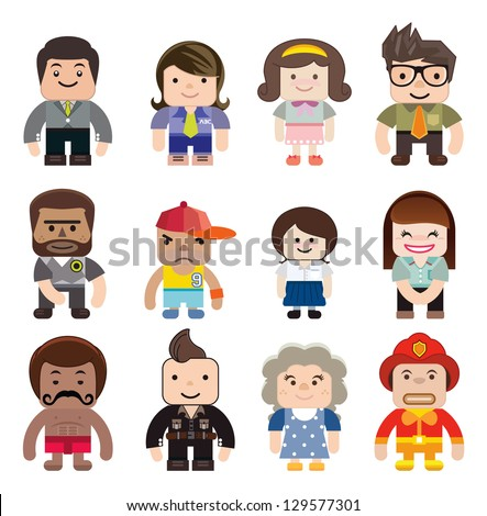 A Series Of Cute Characters Occupations Icons Stock