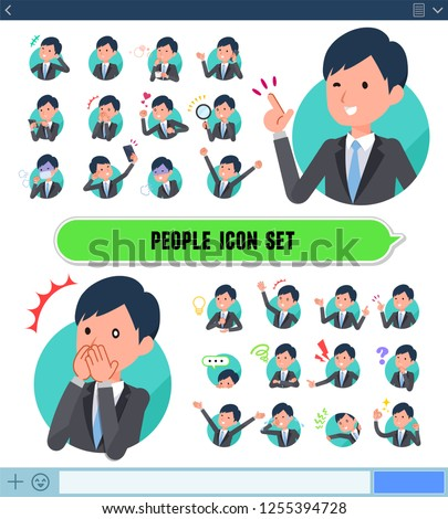 A set of businessman with expresses various emotions on the SNS screen.There are variations of emotions such as joy and sadness.It's vector art so it's easy to edit.