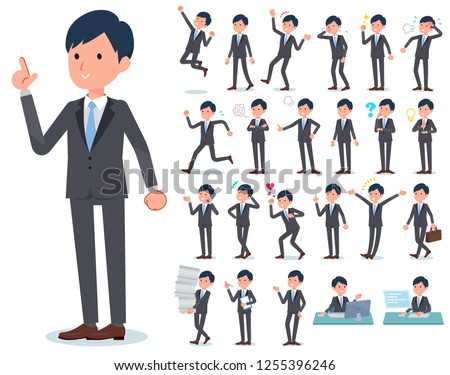 A set of businessman with who express various emotions.There are actions related to workplaces and personal computers.It's vector art so it's easy to edit.