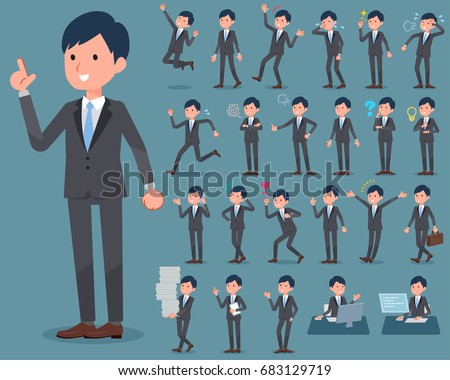 A set of businessman with who express various emotions. There are actions related to workplaces and personal computers. It's vector art so it's easy to edit.