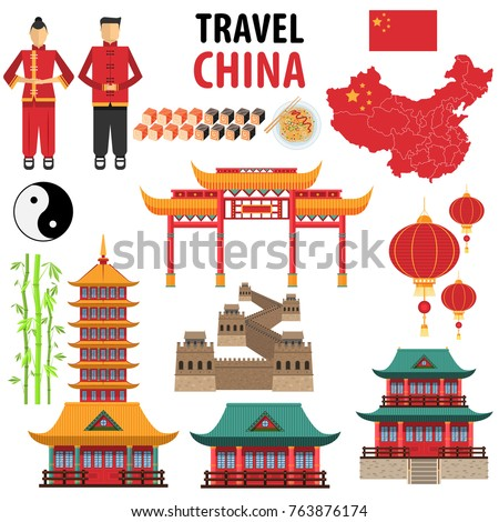 A set of elements of Chinese culture architecture, food, people, clothing, map of China. Objects for design isolated on white background vector illustration illusion flat