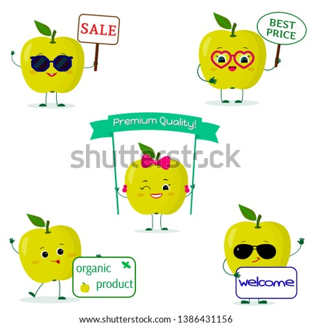 a set of five ripe kawaii cute