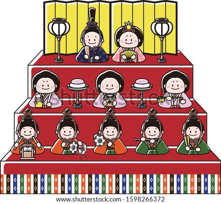 a set of ornamental dolls for