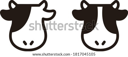 A set of simple and cute icons for cows
