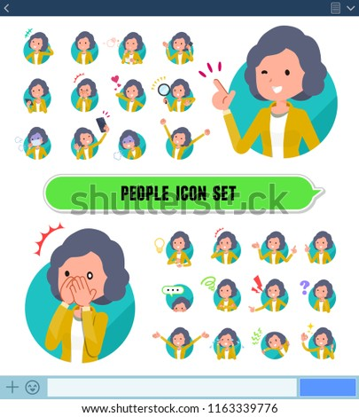 A set of women with expresses various emotions on the SNS screen.There are variations of emotions such as joy and sadness.It's vector art so it's easy to edit.