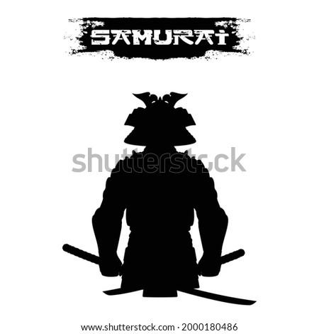 a silhouette of a samurai in a