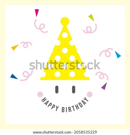 A smiling child wearing a birthday party hat and paper petals.