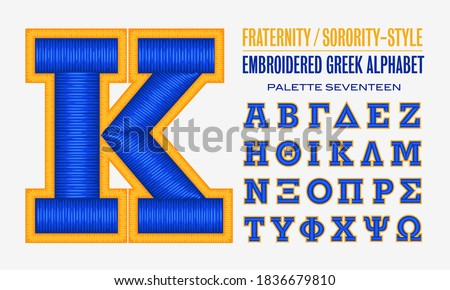 A sorority or fraternity style Greek alphabet with embroidery texture. A collegiate or sportswear patch effect with 3d depth. Photo stock ©