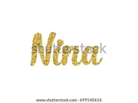 a sparkly  gold glitter script