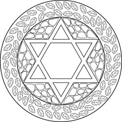 A star of David illustration mandala, decorated with Jerusalem stone and leaves framing. Use for Jewish holidays decorations, coloring activities, travel blogs, postcards and more
