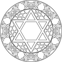 A star of David illustration mandala, decorated with Jerusalem stone and pomegranates framing. Use for Jewish holidays decorations, coloring activities, travel blogs, postcards and more