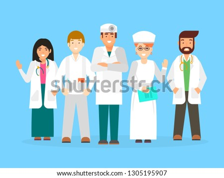 A team of physicians, nurse, surgeon, chief physician, doctors in hospital