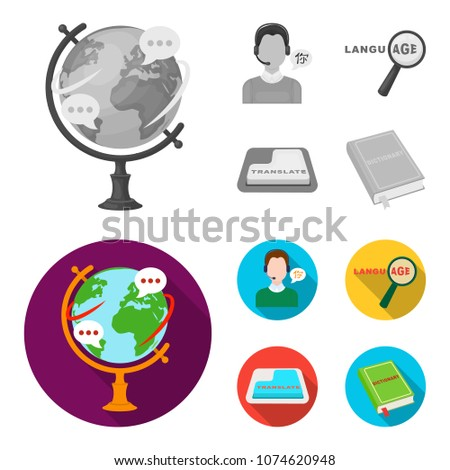 A translator in headphones, a magnifying glass showing translation, a button with an inscription, a book with a bookmark. Interpreter and translator set collection icons in monochrome,flat style