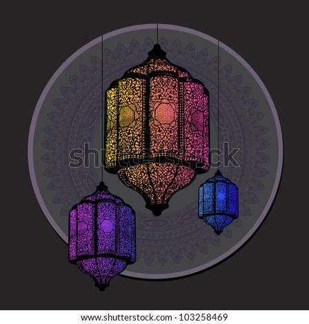 A unit of beautiful Islamic hanging lights. - stock vector