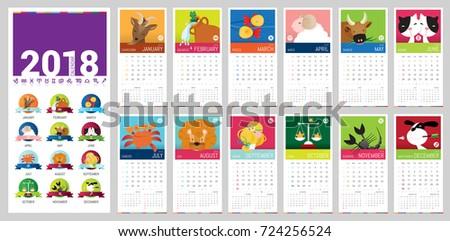 a vector 2018 complete calendar