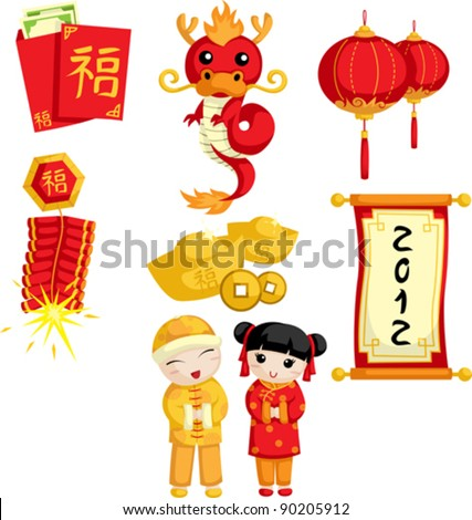 A vector illustration of Chinese New Year items - stock vector