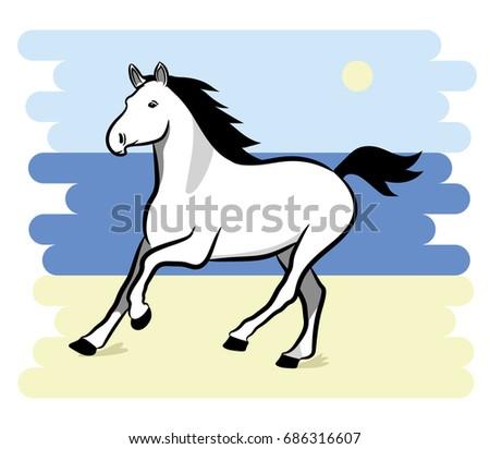 a white horse runs along the