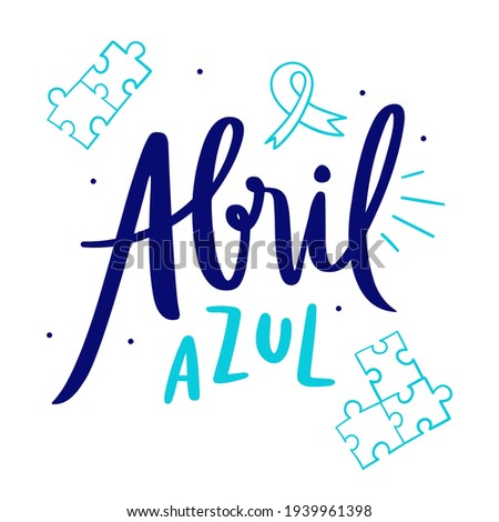 Abril Azul. blue april. awareness month about autism. Ribbon vector. puzzle draw.  Foto stock ©