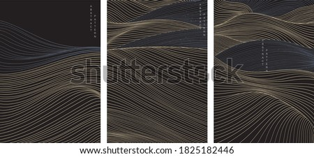 Abstract art background with Japanese wave pattern vector. Art landscape with gold line pattern. Mountain forest template.