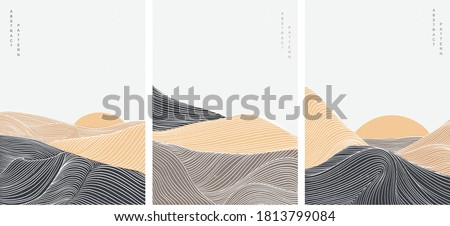 Abstract art background with natural landscape template vector. Desert elements with line pattern wallpaper.