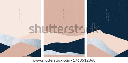 Abstract art background with watercolor texture vector. Nature landscape template. Desert wallpaper with curve element.