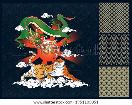 Abstract Art Japanese Flying Ferocious Green Dragon and Tiger Walking and Roaring with Gradient Red Sun, Radiant, Clouds, Windy Lines on Dark Diamond Repeat Pattern Design for Wrapping Paper Stock photo ©