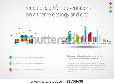 Abstract background. City theme. Vector - stock vector
