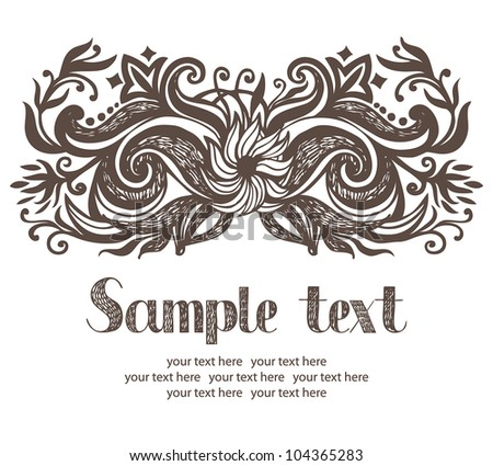 Abstract background invitation