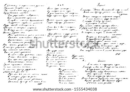Abstract background of illegible handwritten poetry notes. Unreadable hand-written poems in ink. Overlay template. Vector illustration Foto stock ©