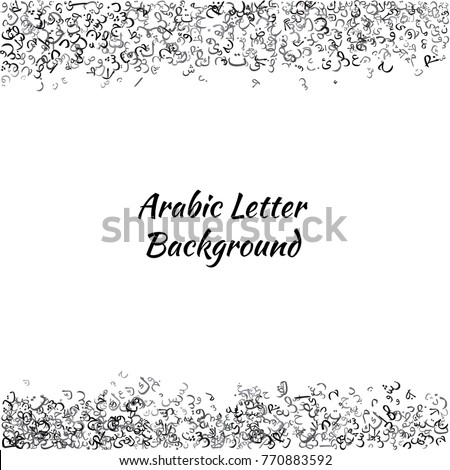 Abstract Background Random Arabic Letters with no particular meaning. Vector Background Illustration.