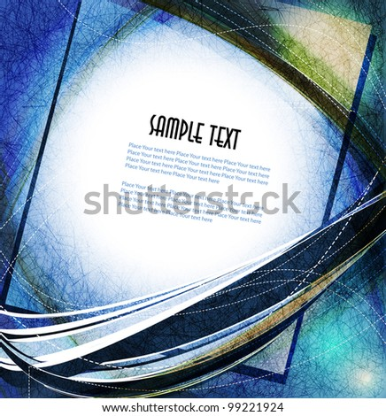 Abstract background with lighting effect. Vector