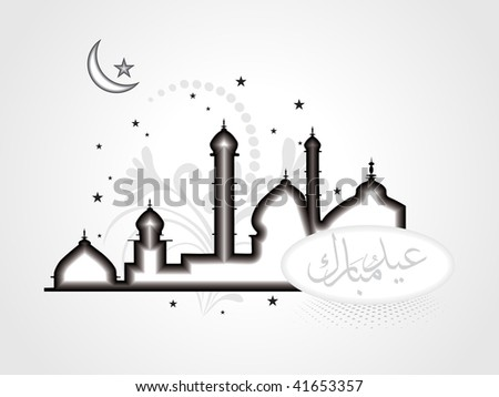 abstract background with masjid, zoha - stock vector
