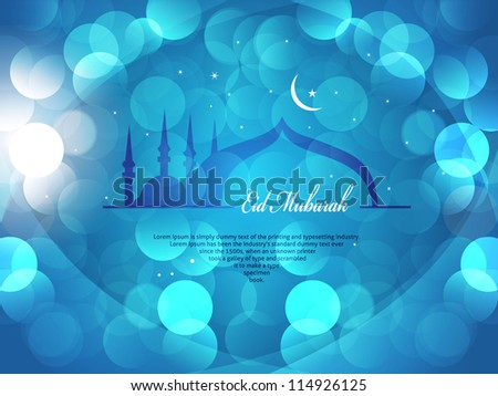 Abstract Beautiful Eid Mubarak Flyer Design with Nice Mosque and Stars, Eps 10