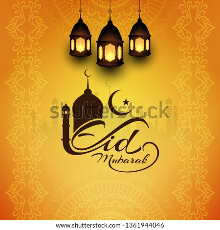 Abstract beautiful Islamic Eid Mubarak vector background