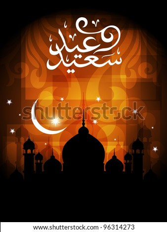 abstract beautiful religious eid background Vector illustration