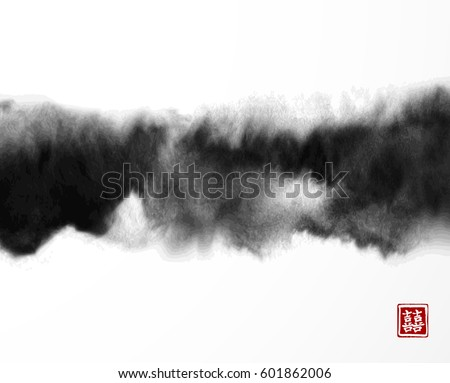 Abstract black ink wash painting in East Asian style on white background. Grunge texture. Contains hieroglyph - double luck.