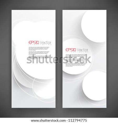 abstract blank round frame background illustration. eps10 vector format