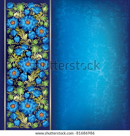 abstract blue grunge background with blue green floral ornament