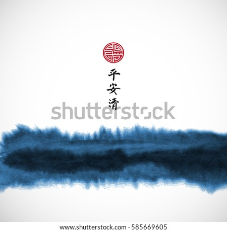 Abstract blue ink wash painting in East Asian style. Grunge texture.