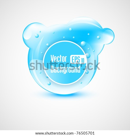 Abstract blue water shape