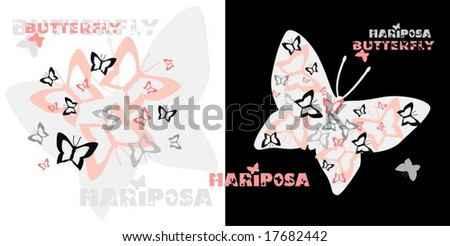 abstract butterfly design #17682442