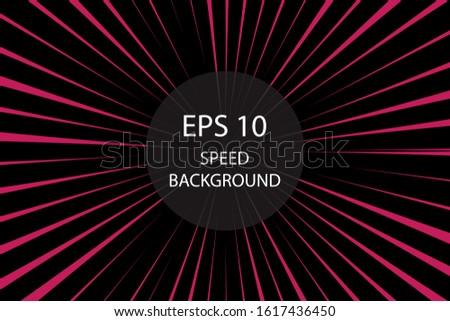 Abstract circular geometric background. Circular geometric centric motion pattern. Starburst dynamic lines. Speed wallpaper