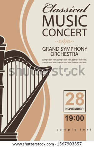 abstract classical music concert poster with harp