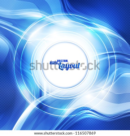 Abstract cold wave. Vector - stock vector